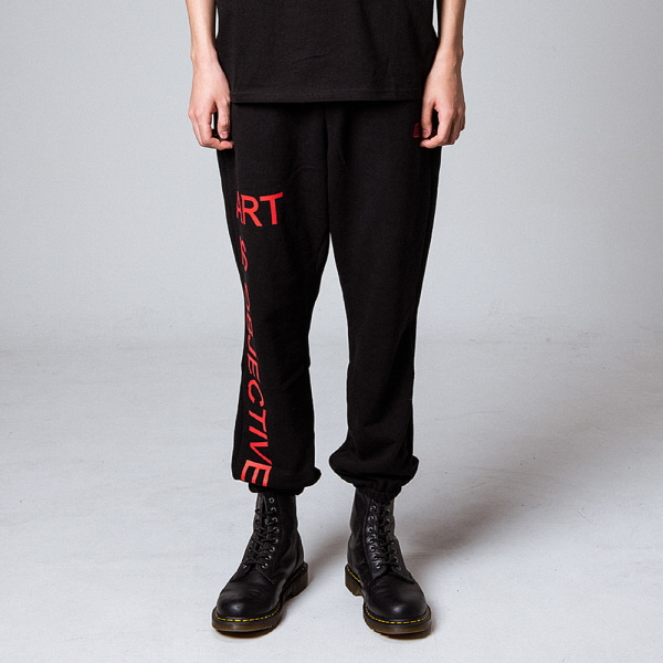 [오브젝트:OBJECT] ART IS OBJECTIVE SWEATPANTS (BLACK)