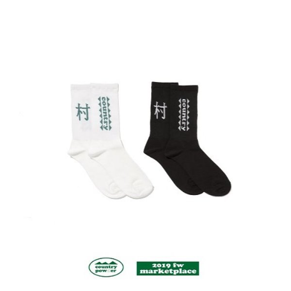 [컨츄리파우더:countrypowder] COUNTRY LOGO SOCKS (2 PACK)