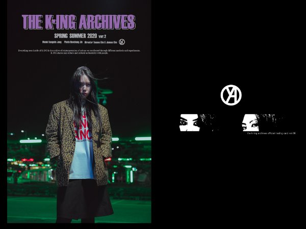 kingarchives 20sslookbook ver2